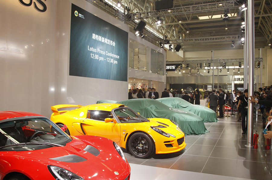 Beijing motor show: report and pics