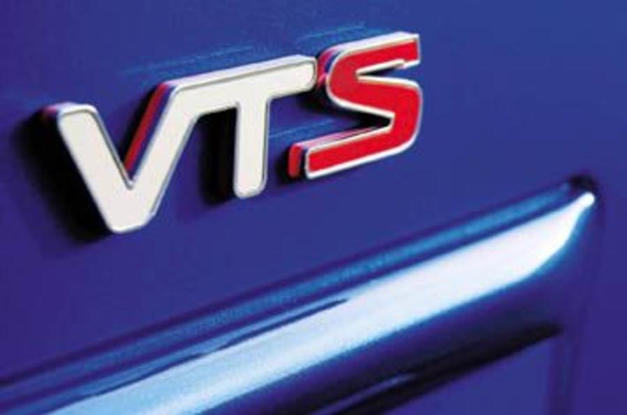 Citroen C2 1.6 VTS