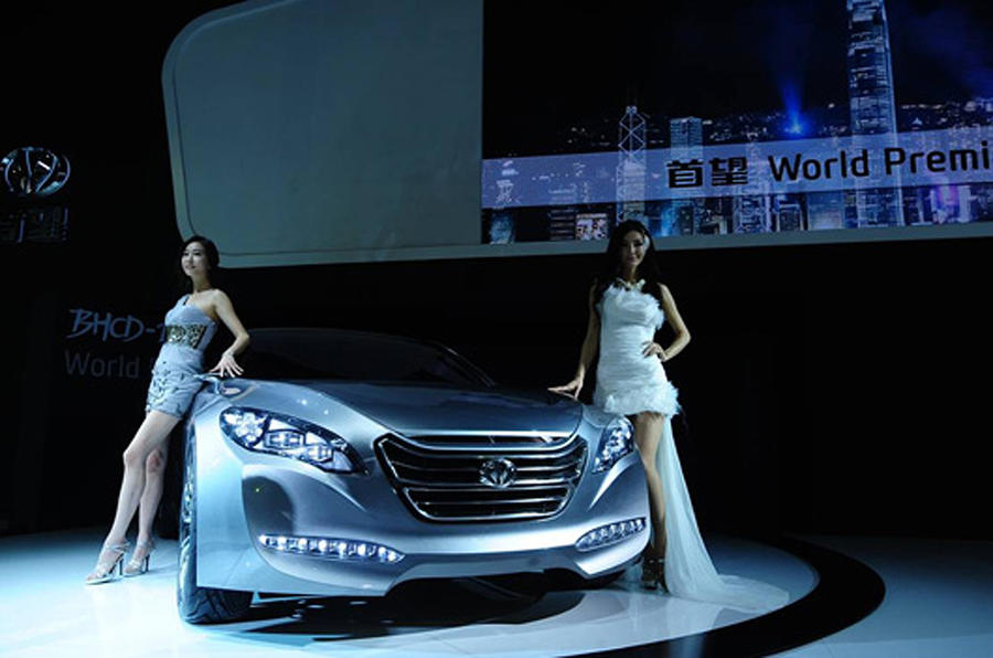 Shouwang concept car unveiled