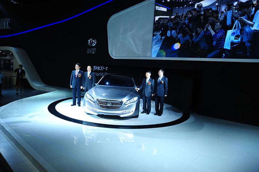 Shouwang concept car unveiled