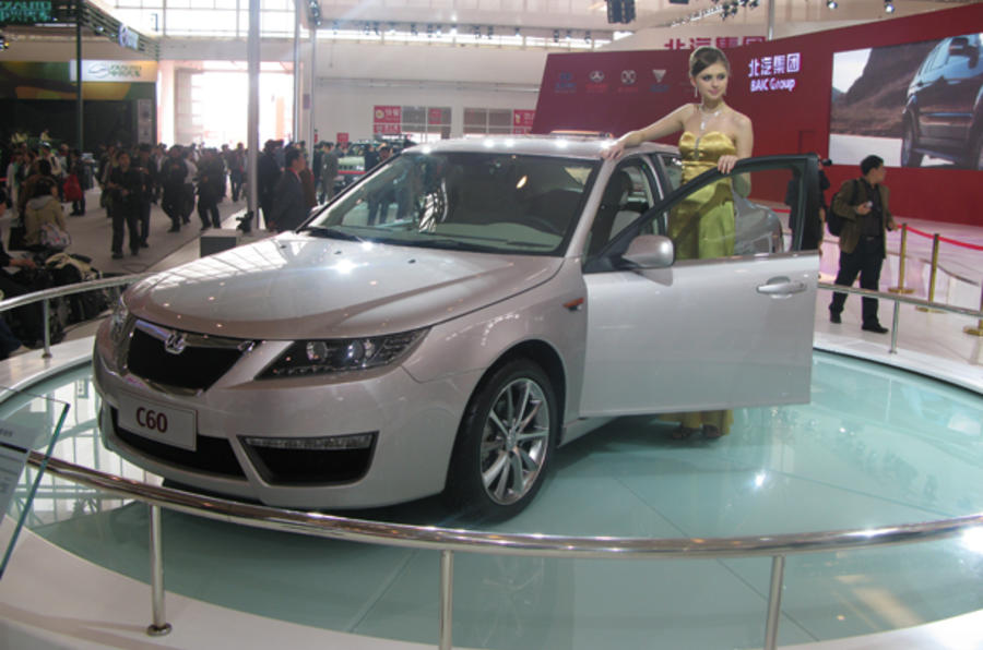 Saab 9-5 and 9-3 in China