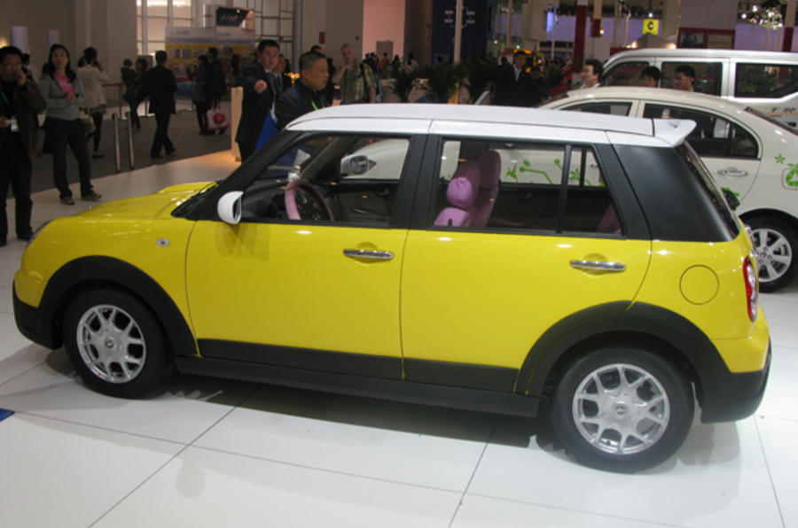 No, it's not a Mini...