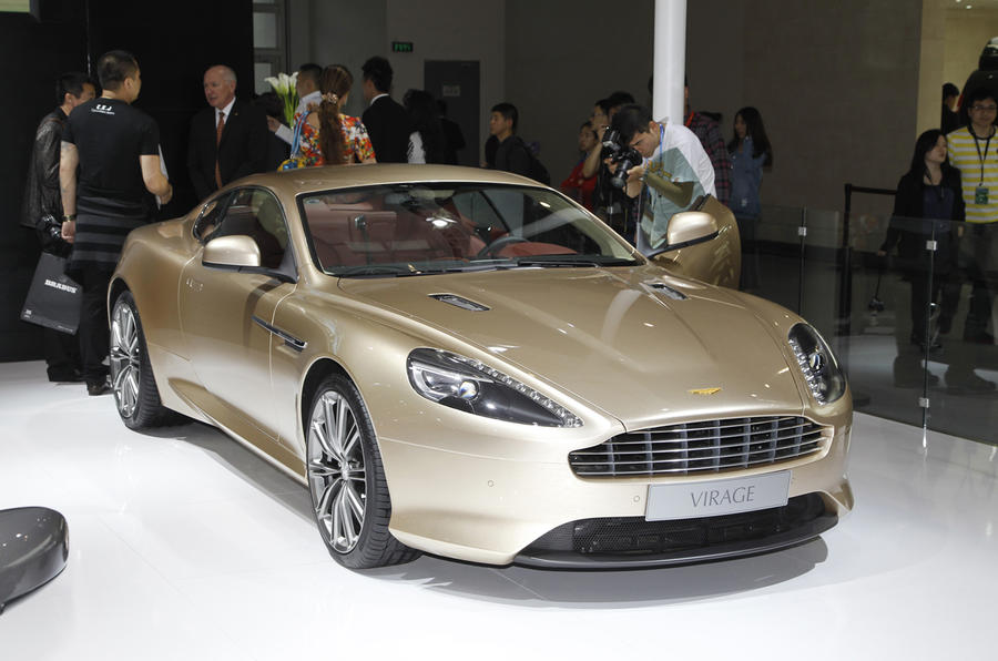 Beijing show: Aston Dragon 88 specials