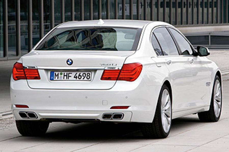 AM Front LICENSE PLATE For BMW 760Li,750i,760i,750Li USA TYPE