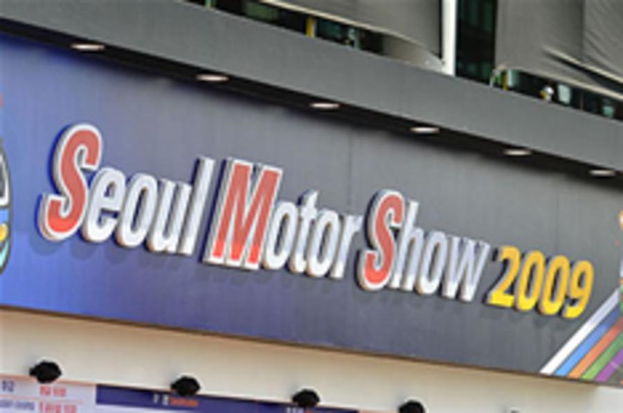 Seoul motor show report