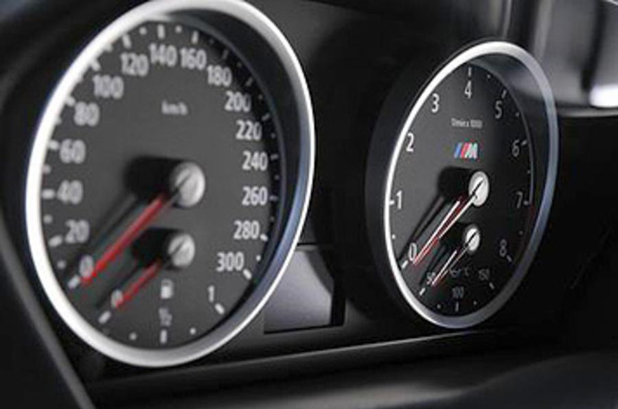 BMW X6 M instrument cluster