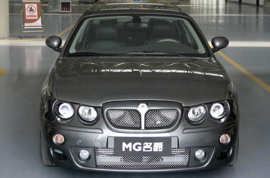 NAC MG7 1.8T