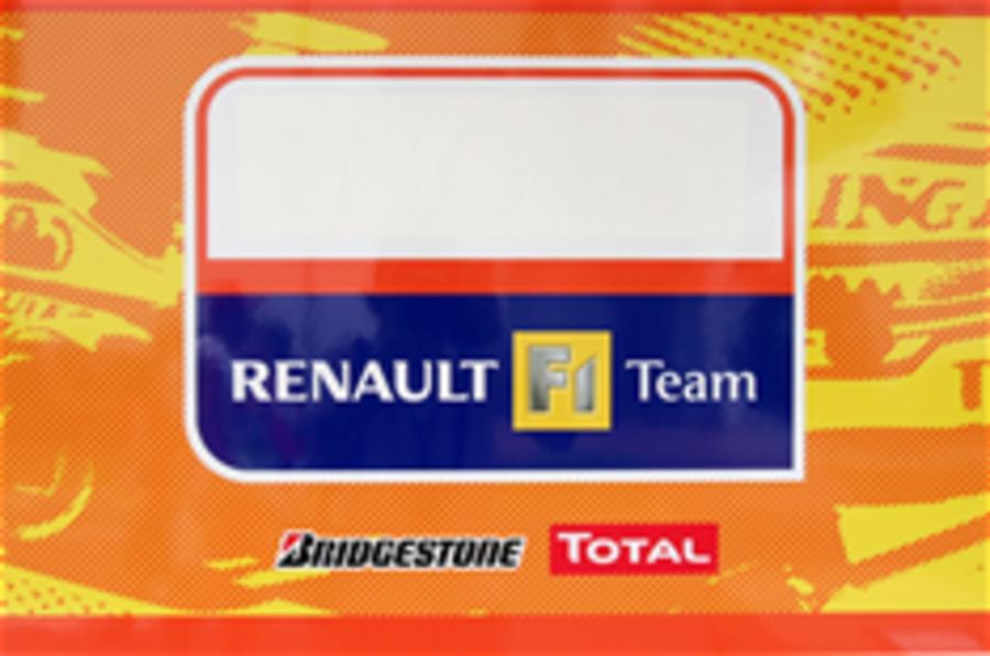 Renault F1 loses title sponsor