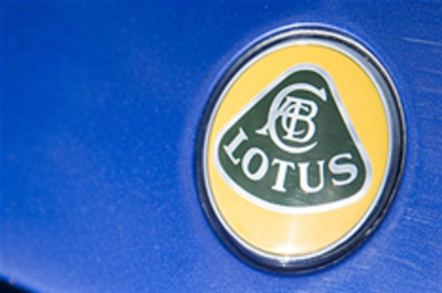 Lotus reveals radical new engine
