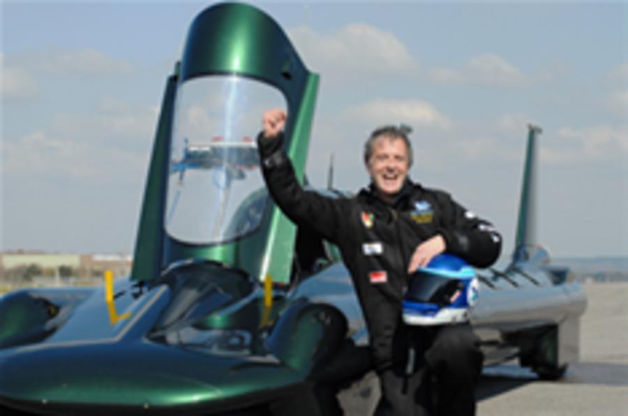 Brits set steam speed record