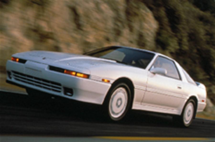 Toyota Supra history in pics