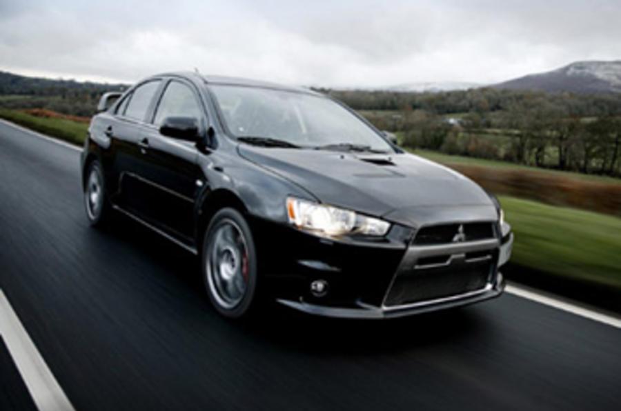 Mitsubishi Evo GSR SST