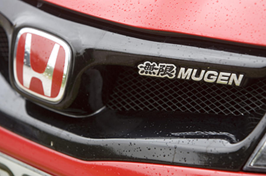 Honda Civic Type R Mugen badging