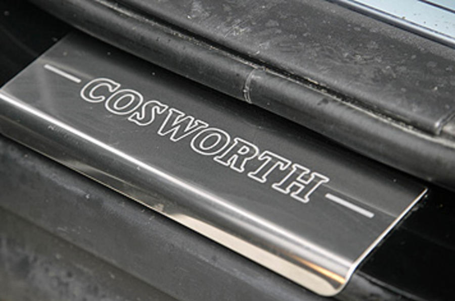 Range Rover Sport Kahn Cosworth kickplates