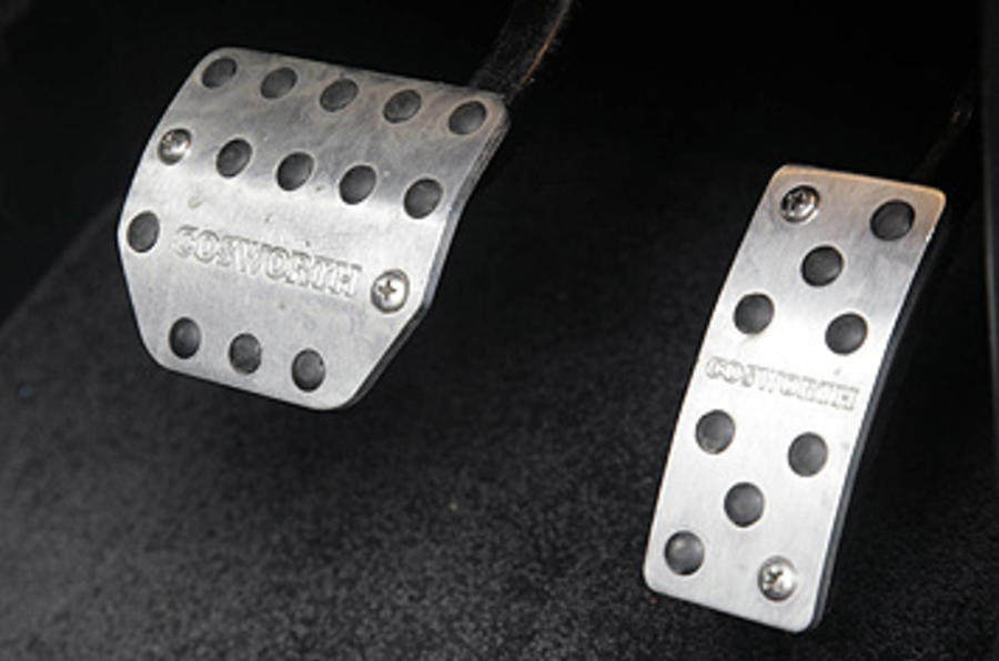 Range Rover Sport Kahn Cosworth pedals