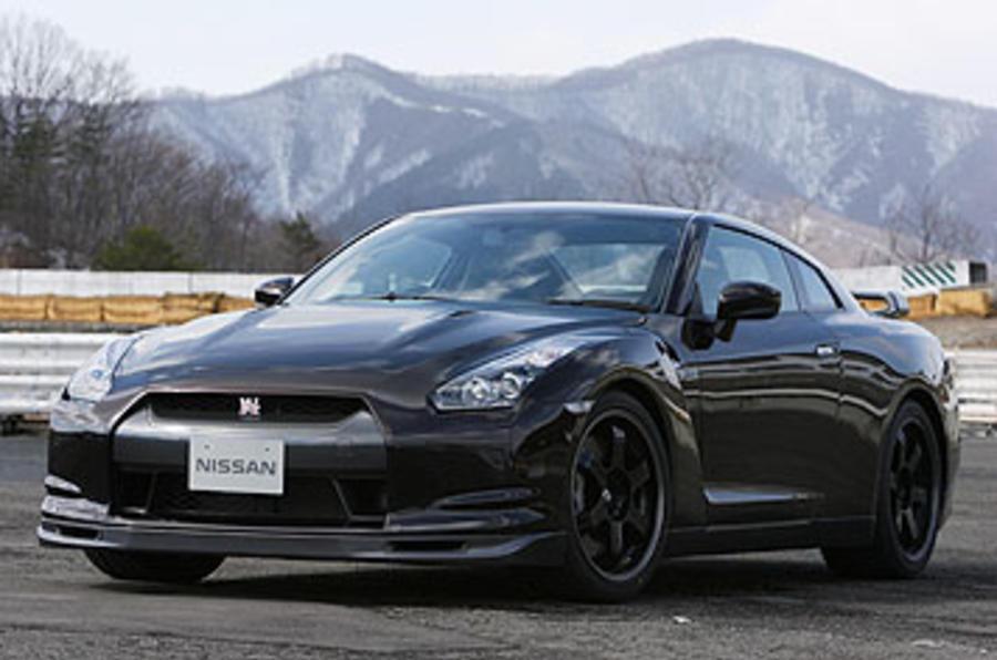 ... Nissan GT R Spec V ...