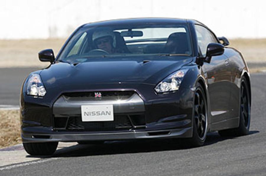Good ... Nissan GT R Spec V ...