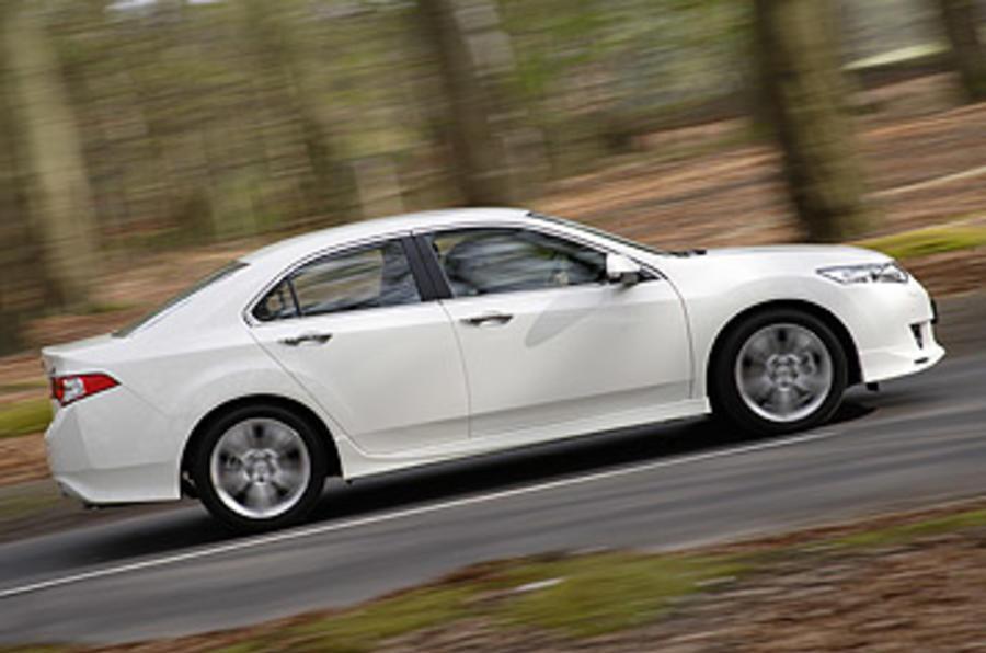 ... Honda Accord Type S ...