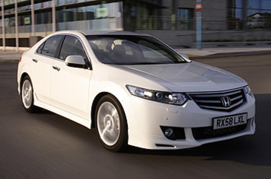 Perfect Honda Accord Type S; Honda Accord Type S ...