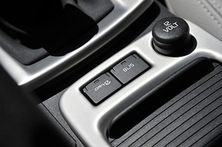 Volvo S40 centre console