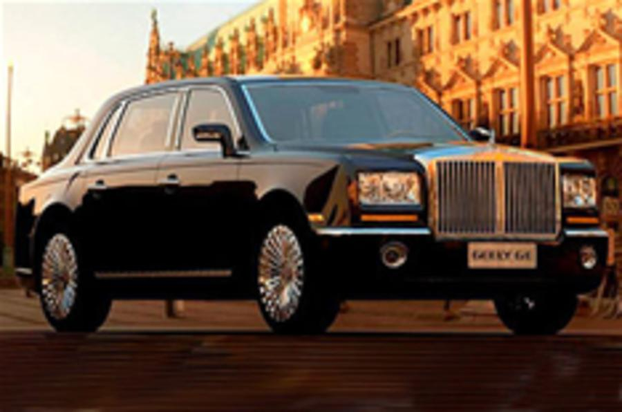 Geely reveals Rolls-style GE limo