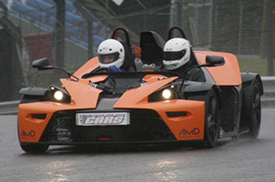 KTM X-Bow AMD Technik
