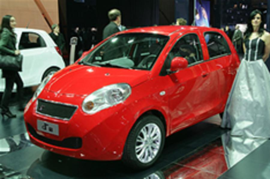 Chery launches DR Euro brand