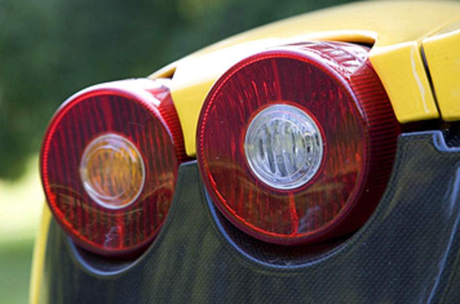 Ferrari Scuderia Spider 16M rear lights