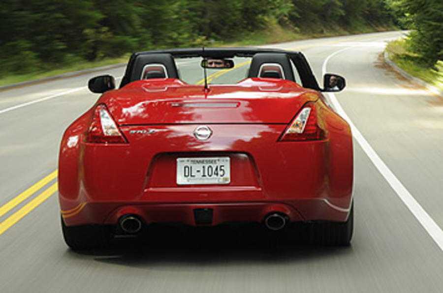 Nissan 370Z Roadster rear end