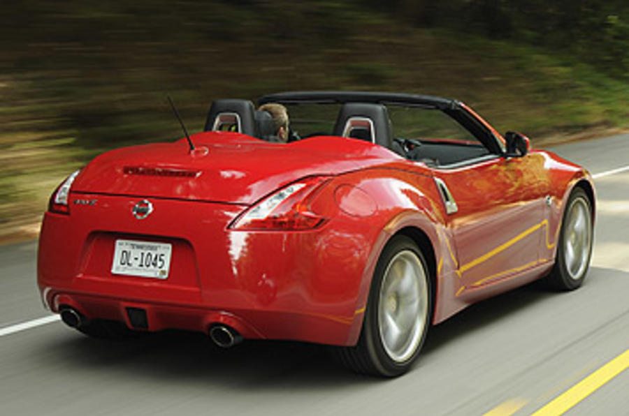 Nissan 370Z Roadster rear