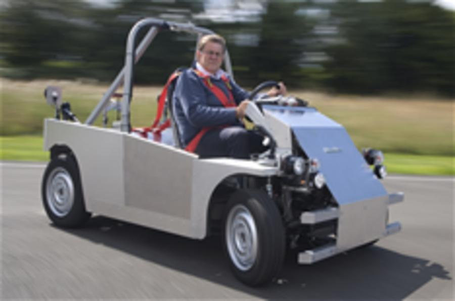 More details: T27 electric car