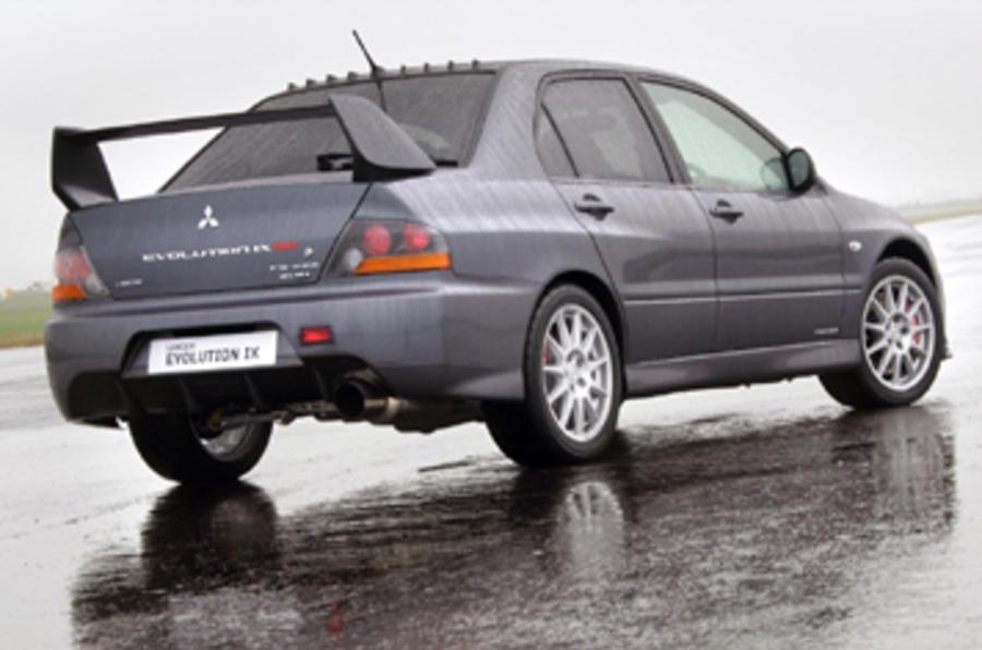 Mitsubishi Evo MR FQ-360
