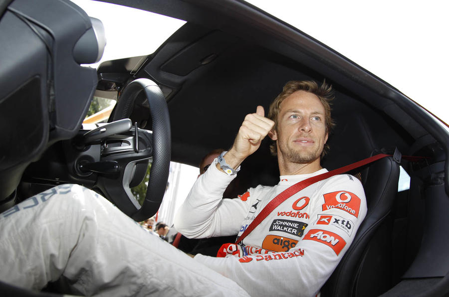 £40m loan for McLaren factory