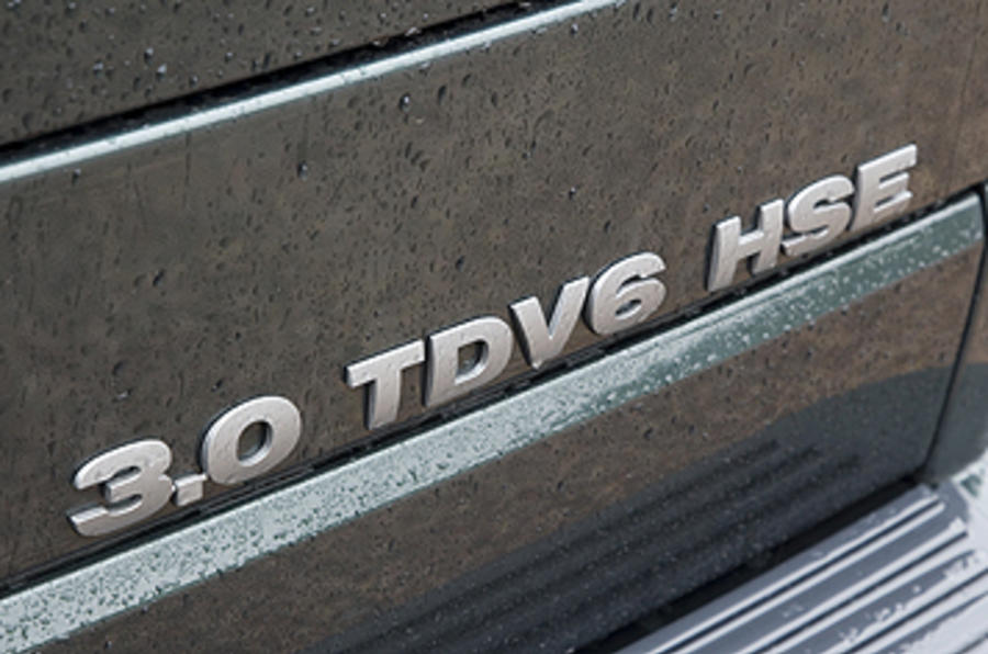 Land Rover Discovery 4 badging