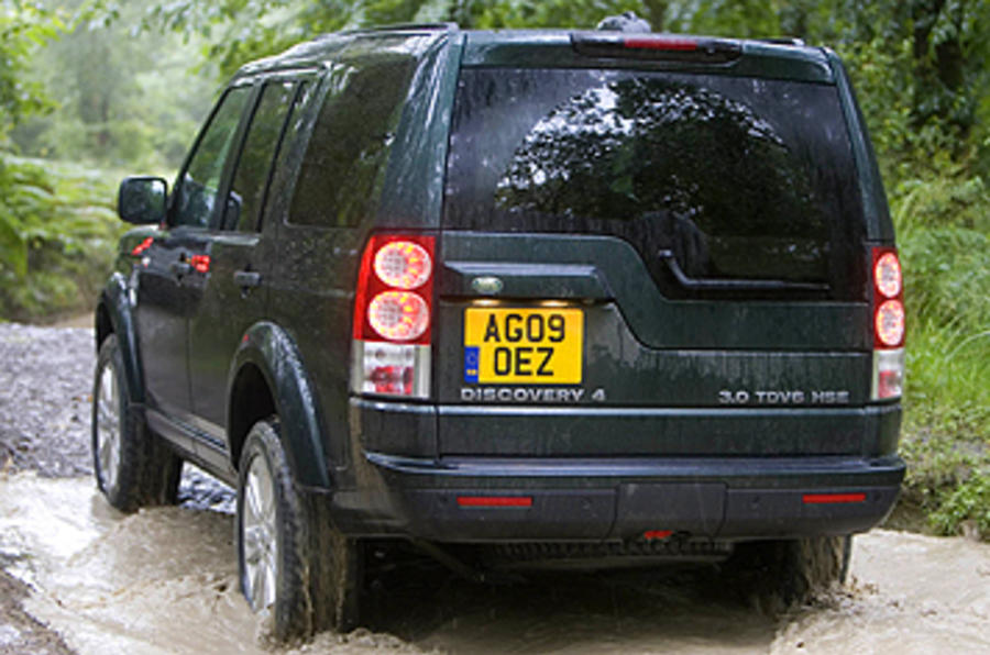 Land Rover Discovery 4 rear
