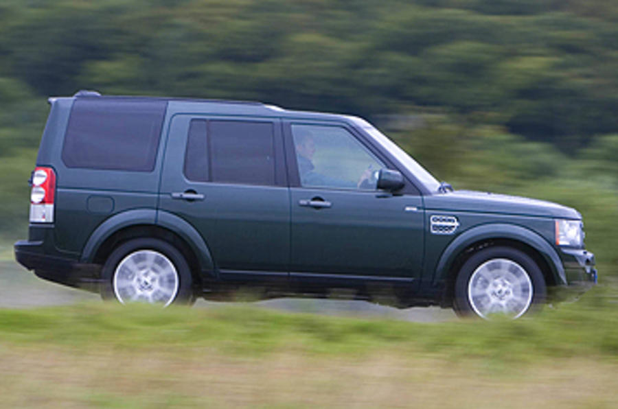 Land Rover Discovery 4 side profile