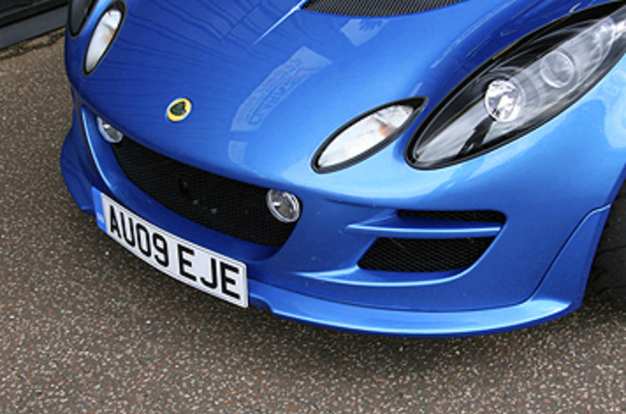 Lotus Exige S front end