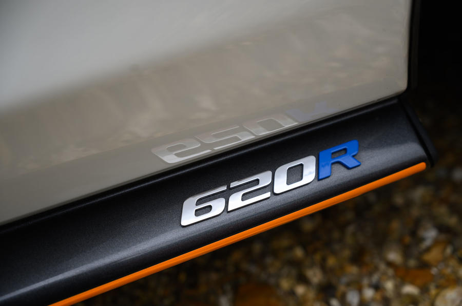 7 McLaren 620R 2021 road test review side skirts