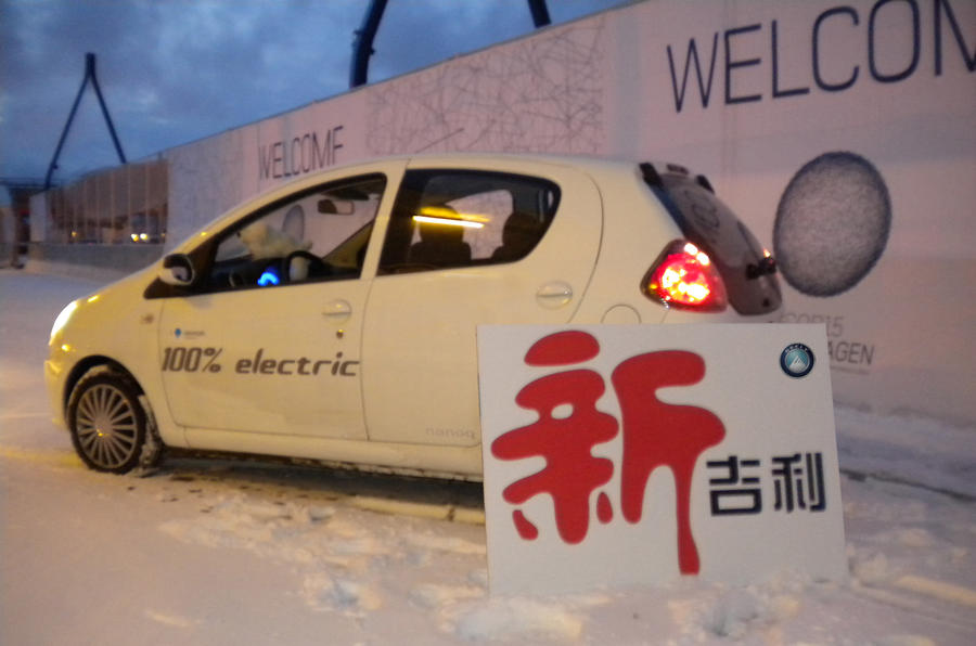 Geely Nanoq electric car unveiled
