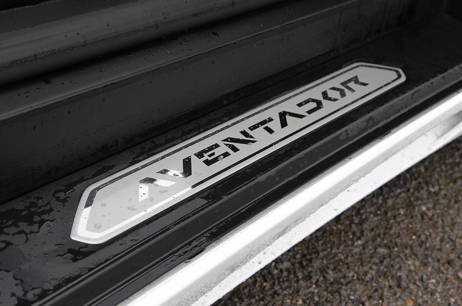 Lamborghini Aventador kickplates