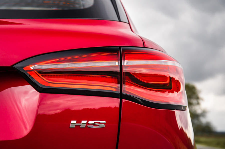 MG HS 2019 road test review - rear lights