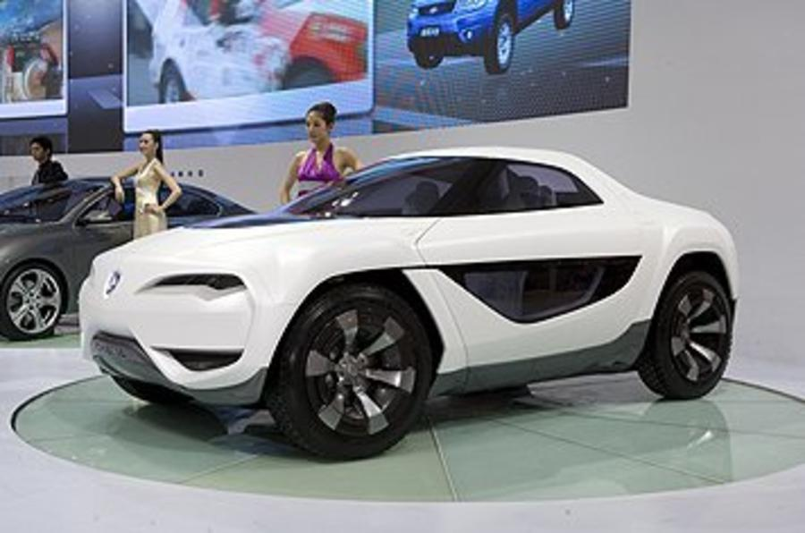 Chinese car firm's UK R&D base