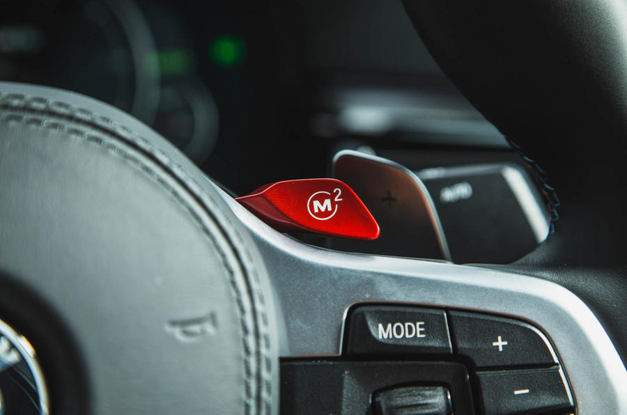 BMW M5 2018 review M buttons