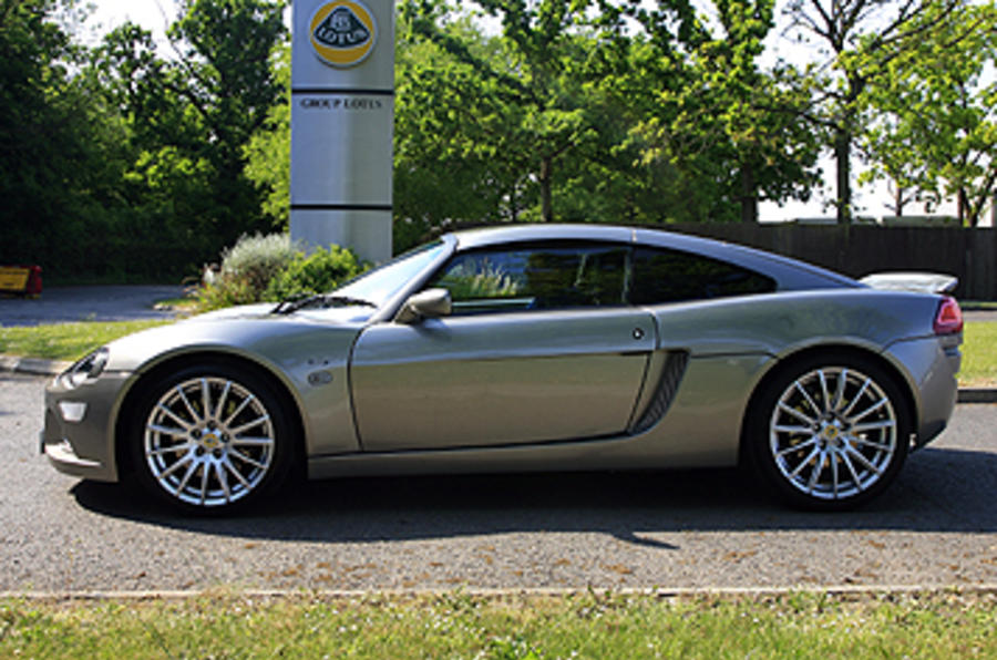 Lotus Europa 2.0 SE