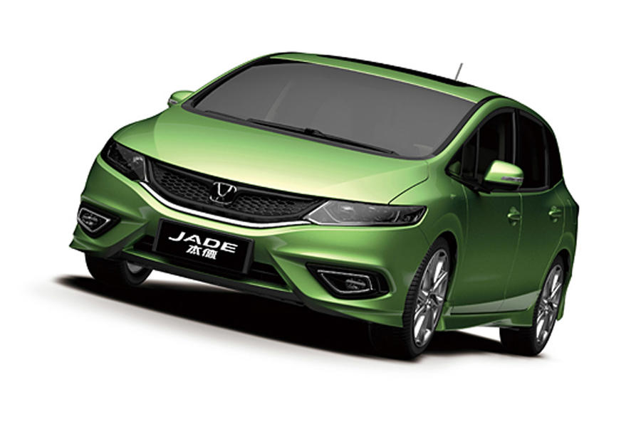 New Honda MPV concept revealed: Shanghai motor show