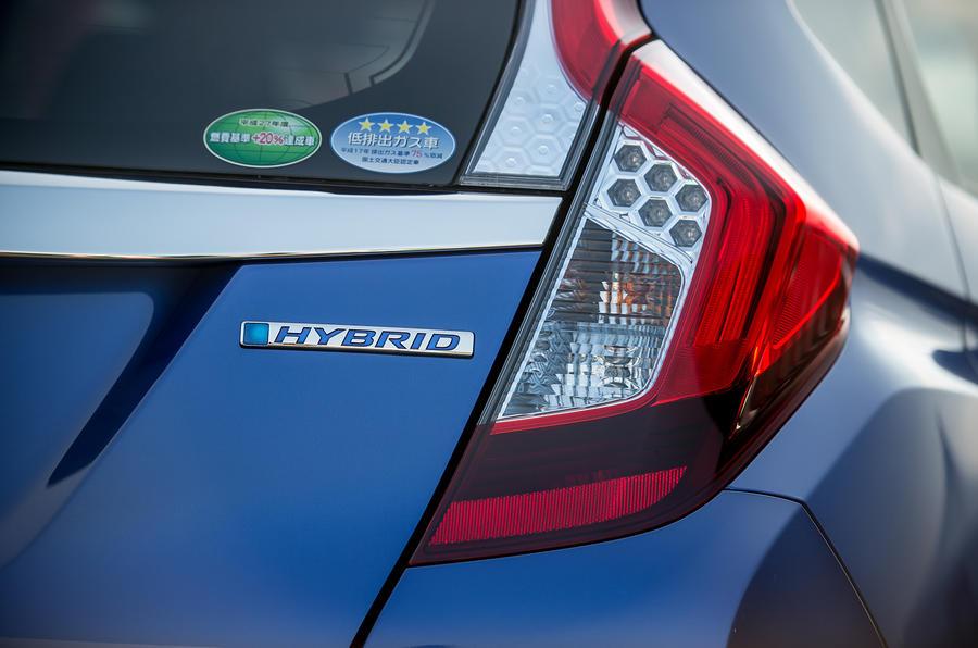 Honda Jazz rear lights