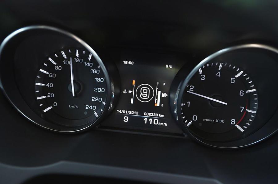 Range Rover Evoque instrument cluster