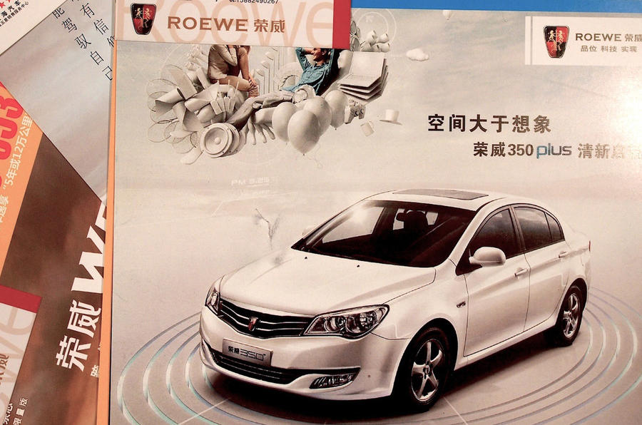 'International brands' are bulldozing China's car industry