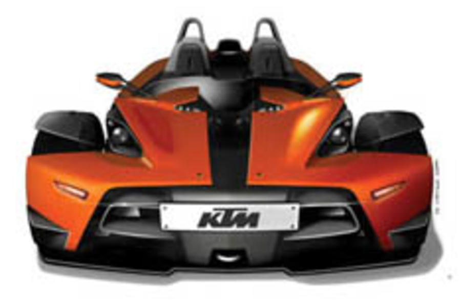 First pictures of KTM's track car