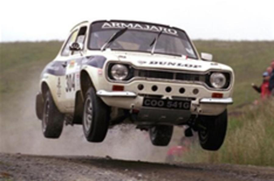 Are you the next Burns, Evans or McRae?